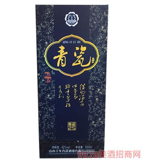 青瓷酒42度500ml