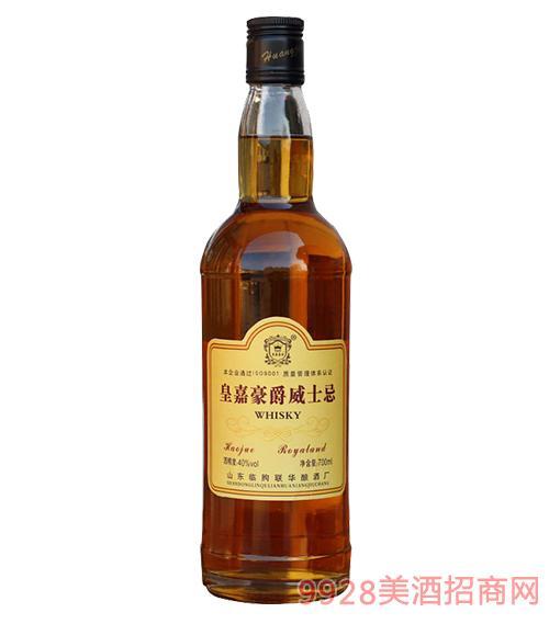 皇嘉豪爵威士忌700ml