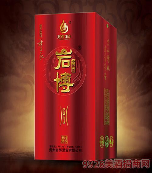岩博小锅酒G3