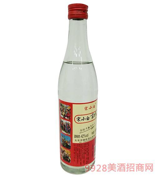 宋小白光瓶酒42度