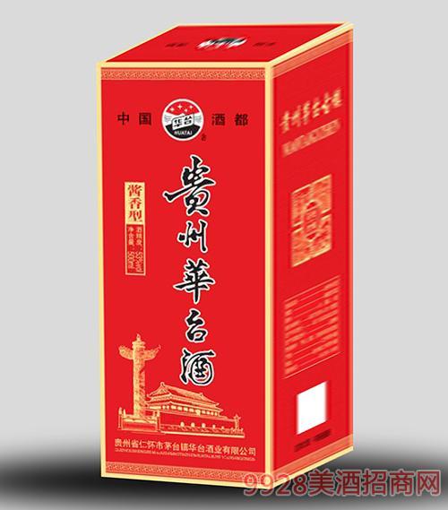 贵州华台酒