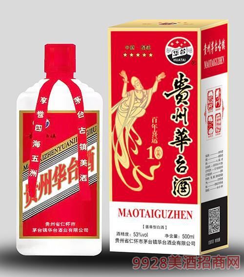 贵州华台酒百年喜运