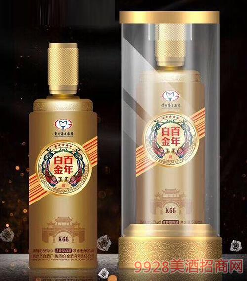 茅台集团白金百年酒K66(金色)