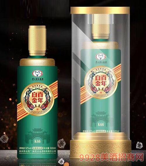白金百年酒K66(绿色)