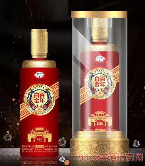 白金百年酒K66(红色)