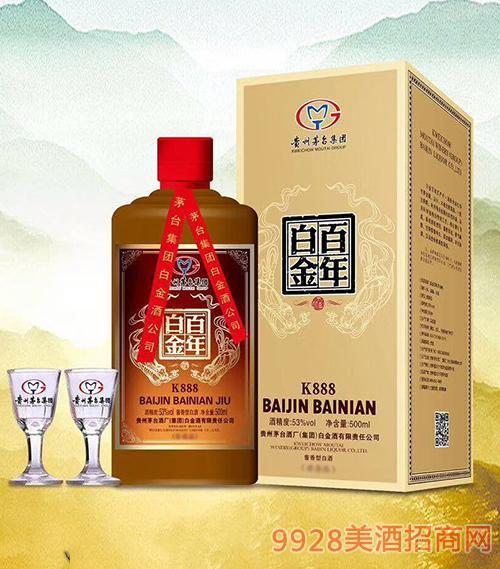贵州茅台集团白金百年酒K888-53度500mlx6酱香型白酒