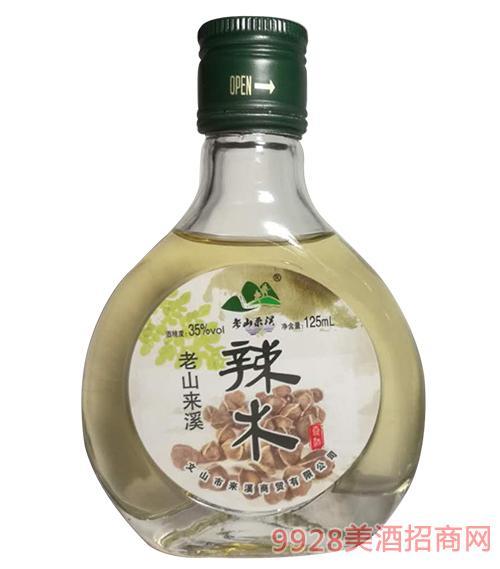 辣木酒35度125ml