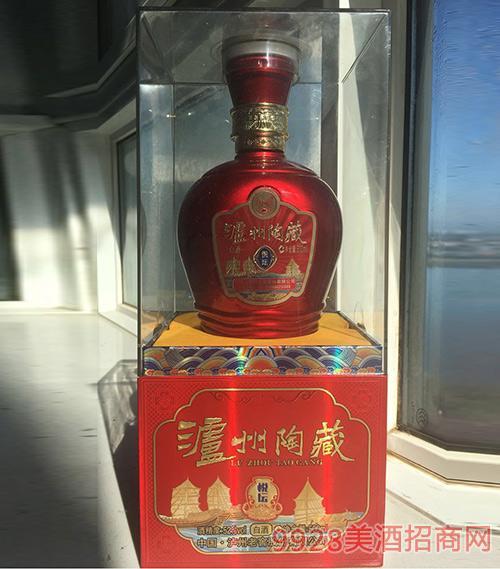 泸州陶藏N8