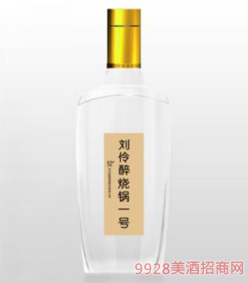 刘伶醉定制酒38度