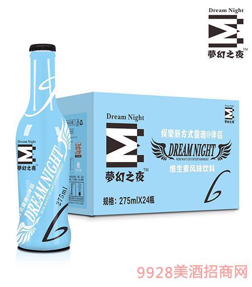 梦幻之夜维生素风味饮料蓝箱275mlx24