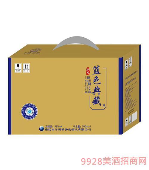 蓝色典藏酒箱装52度500mlx6