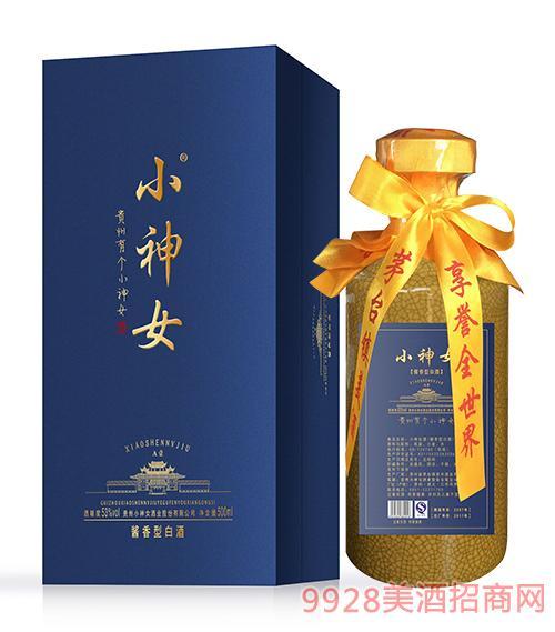 小神女酒酱香型白酒53度500ml