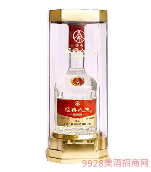 经典人生精品酒浓香型白酒500ml
