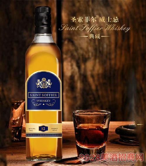 圣索菲尔威士忌典藏