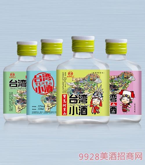 宝岛阿里山台湾小酒42度52度125mlx24