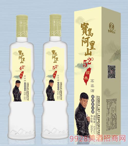 宝岛阿里山经典高粱酒42度52度500mlx6浓香型白酒