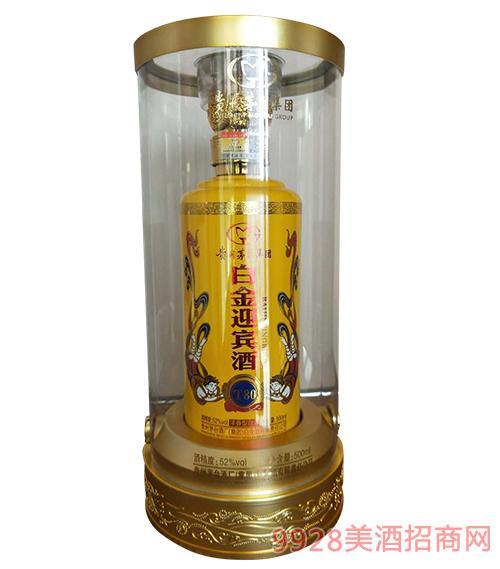 白金迎宾酒T80(黄瓶)