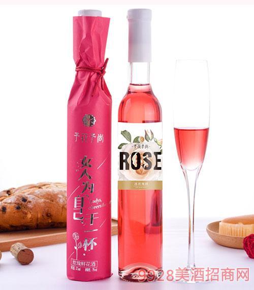 予花予尚玫瑰冰酒