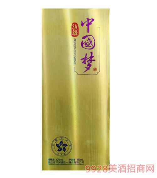 洋河镇中国梦酒3A级42度500ml