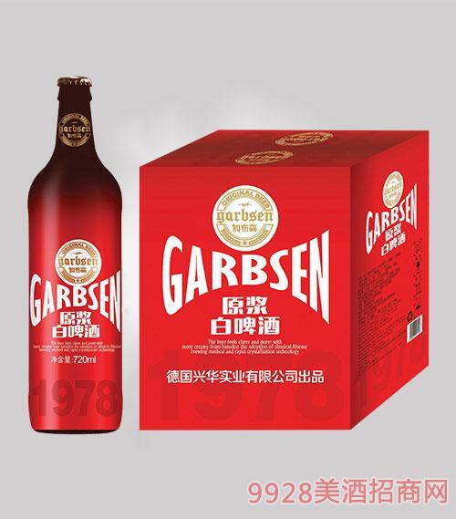 加布森原浆白啤酒720ml