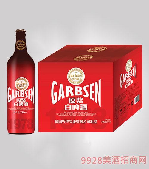 加布森原浆白啤酒720mlx12