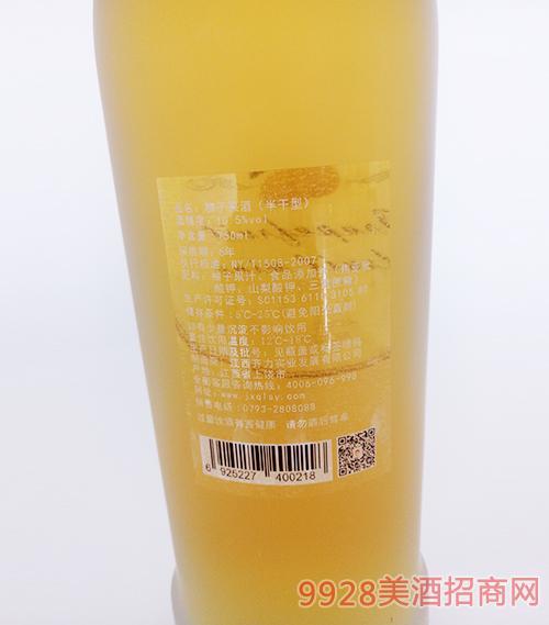 马家柚果酒