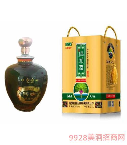 云三宝玛咖酒35度2.5L