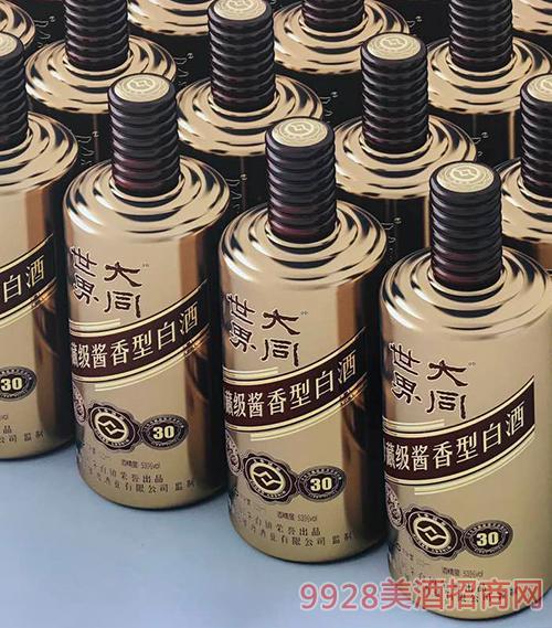 大同世界酱香型白酒