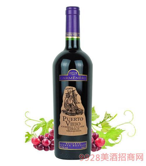 智利幸福港·加美納干紅葡萄酒