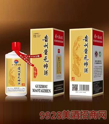贵州酱元 帅酒