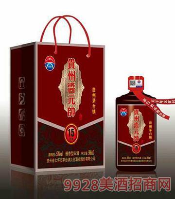 贵州酱元 帅酒15年