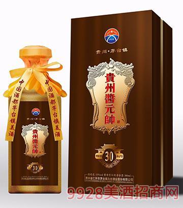 贵州酱元 帅酒30年