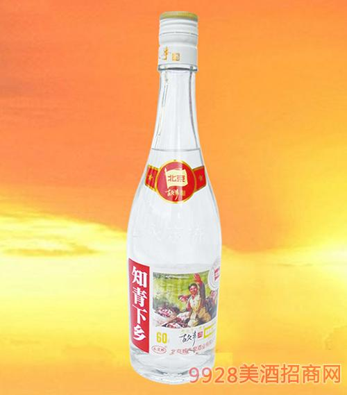 故事酒·知青下乡