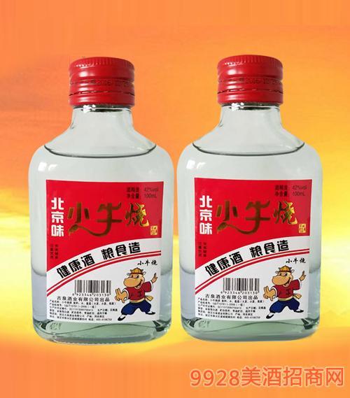小牛烧健康酒42°100ml(白瓶)