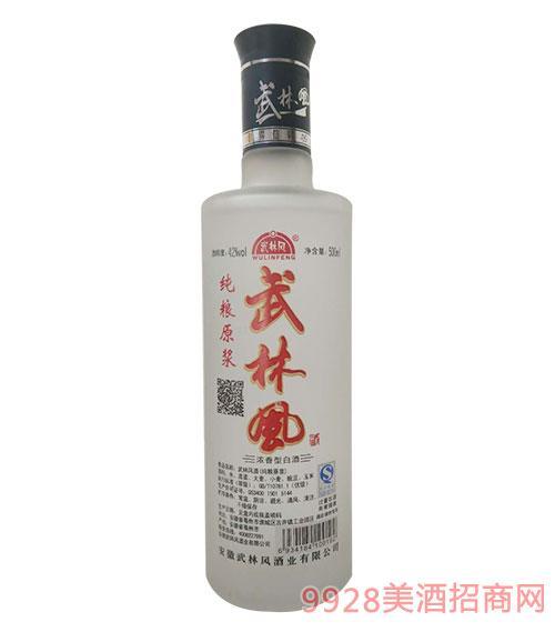 武林风酒纯粮原浆