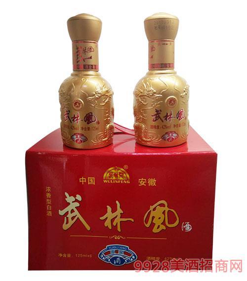 武林风酒42度125mlX6