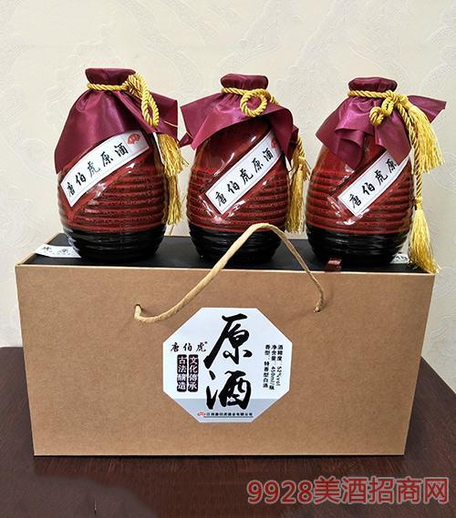 唐伯虎原酒礼盒红瓷三支装52度450ml