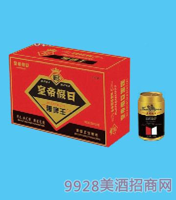 麒麟威皇 帝假日钻石黑啤320ml
