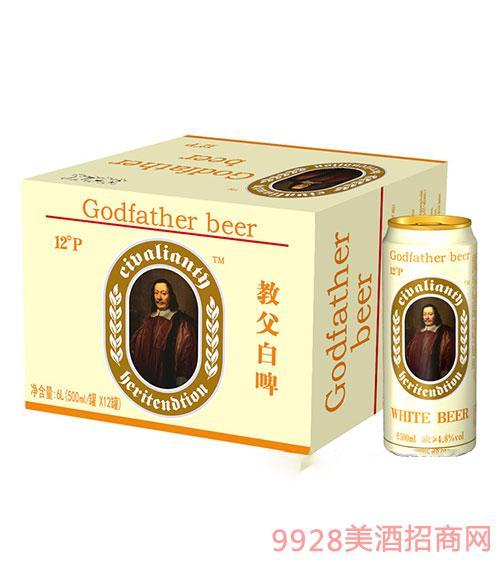 教父白啤酒500mlx12