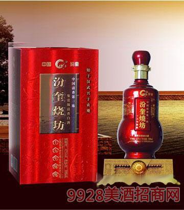 汾奎烧坊酒(深红)