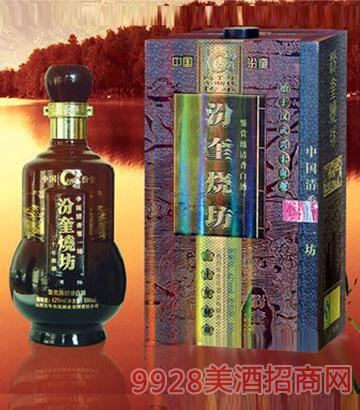 汾奎烧坊酒(棕红)