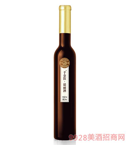 千金饮诺丽酒375ml