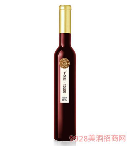 千金饮荔枝玫瑰酒375ml