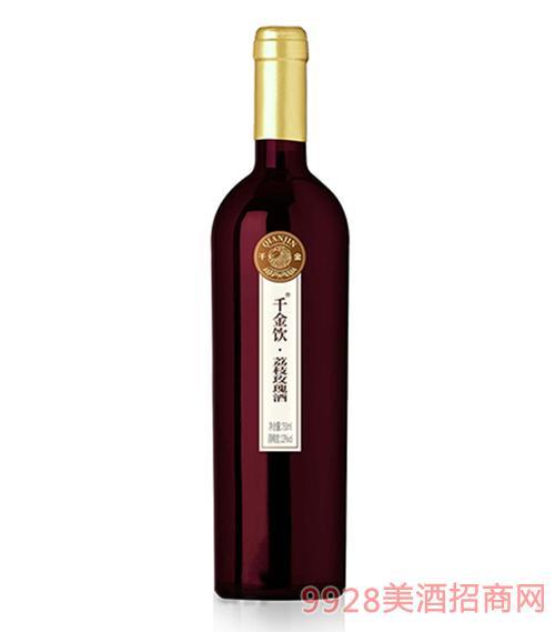 千金饮荔枝玫瑰酒750ml