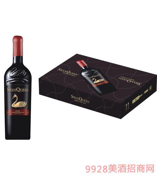 天鹅皇后干红葡萄酒箱