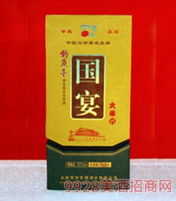 明泉国宴大米酒