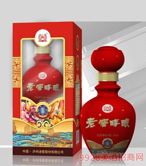 泸州老窖股份有限公司出品 老窖醇酿酒珍品