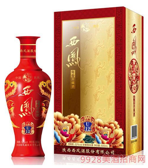 西凤酒封藏酒古典U12-52度500ml