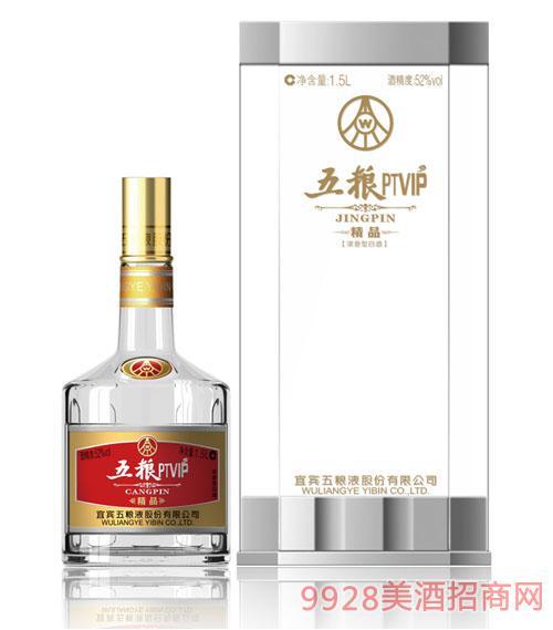 五粮液集团PTVIP酒精品52度1500ml