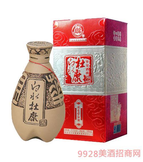 白水杜康酒华夏酒祖52度500ml